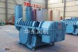 厦门HDL83二叶罗茨鼓风机操作规程及其使用,就选鑫华东