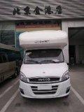 中天TC5046XLJ5季风风尚房车国五 宽轴