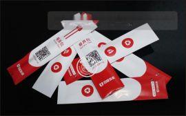 定制批发一次性包装袋 酒店筷子湿巾三件套 防水安全包装纸袋
