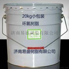 618低粘度环氧树脂