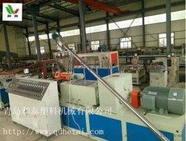 PVC波浪瓦设备,塑料梯形瓦设备 ,波浪瓦生产线专业厂家
