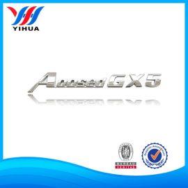 汽车标牌订制 ABS电镀分体连体字母贴 电镀logo 助动车摩托车标牌