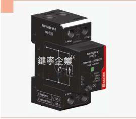 捷克Saltek 1级电源防雷器 FLP-SG50VS-1 总代/保证原装真品