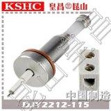 压入式陶瓷水位电极DJY2212-115超纯氧化铝水位计 电接点水位计陶瓷电极棒