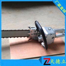 SSK-500型气动金刚石链锯