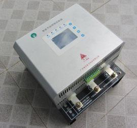 保瓦博士SLC-3-100智能节能照明控制器