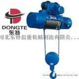 供應廠家直銷10噸CD1鋼絲繩電動葫蘆急需