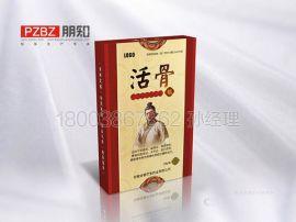 郑州膏药盒厂 膏药盒价格 膏药包装盒设计