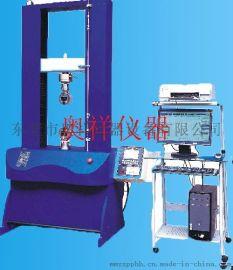 纺织、皮革、金属拉力机 1T/2T5T电脑拉力机 奥祥厂家推荐