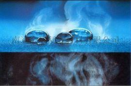 0.5mm纺粘聚乙烯聚丙烯防水透气膜