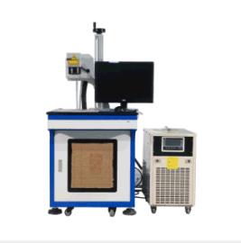 uv紫外激光镭射机充电器 塑料耳机玻璃杯紫外激光打标机 打码机