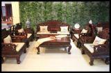 大红酸枝沙发