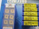 株洲鑽石數控刀YBC251 CNMG120404-PM