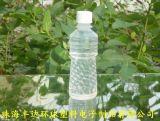 250ML耐高温PP饮料瓶