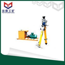 MYT125/320液压锚杆钻机 液压锚杆钻机