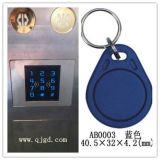 电梯IC刷卡系统智能收费