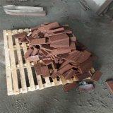 厂家大量供应新品贵妃红石材 贵妃红园林广场地铺 天然红色花岗岩