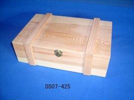 酒盒(DS07-425)