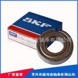 深溝球軸承 SKF軸承 不鏽鋼深溝球軸承 廠家直銷 品質保障可批發