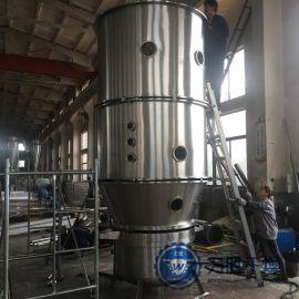 定制FL系列沸騰制粒機 布丁粉速溶飲料衝調粉沸騰制粒一步幹燥機