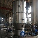 定製FL系列沸騰制粒機 布丁粉速溶飲料衝調粉沸騰制粒一步乾燥機