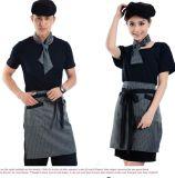 酒店裝工作服定做餐廳飯店咖啡廳男女短款條紋半圍裙