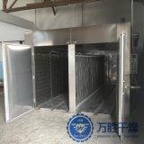供应精密鼓风干燥箱 电热恒温鼓风烘干箱 三层工业烤箱 恒温烘箱