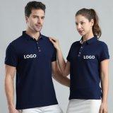 夏定製diy學生男女情侶裝半短袖t恤廣告文化polo衫工作班服印logo
