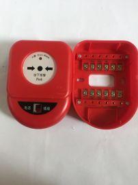海湾J-SAP-8402型手动火灾报警按钮