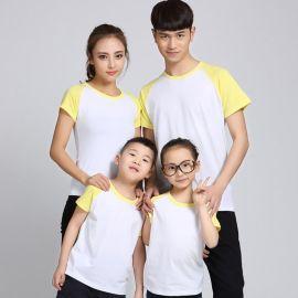 上海佰道溪定制插肩撞邊t恤訂制工作服定做純棉文化廣告衫印圖