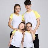 上海佰道溪定製插肩撞邊t恤訂製工作服定做純棉文化廣告衫印圖