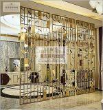 佛山厂家铝雕不锈钢屏风定制 中式香槟金办公室隔断拉丝玄关屏风
