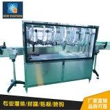 供应灌装机吹干机 灌装生产线零配件附属设备厂家直销