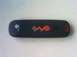 3G上网卡-联通WCDMA(6280)