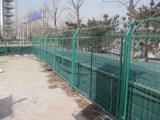 亿阔厂家生产供应围墙围网、围栏