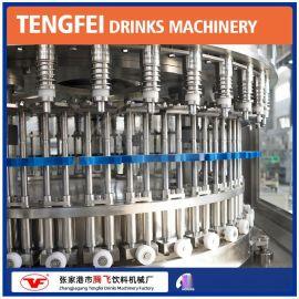 冲洗、灌装、封口三合一灌装机 CGF32-32-10果汁、茶饮料生产设备