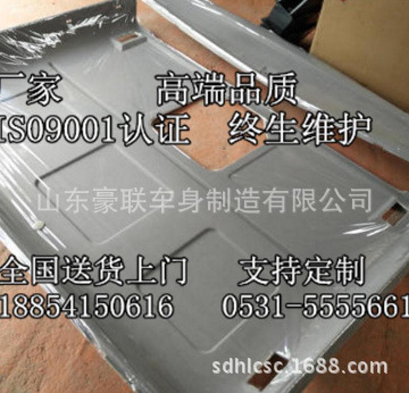 厂家供应陕汽奥龙驾驶室液压锁总成 陕汽奥龙驾驶室配件