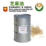 大量供应天然植物芝麻油 月子油 白芝麻油 香芝麻油 量大优惠