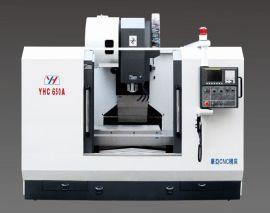 线轨数控铣床CNC加工中心YHM(C)650(L)立加机床