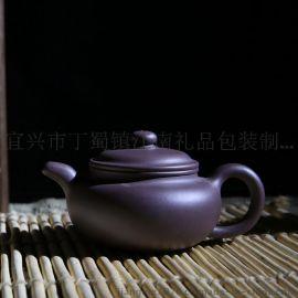 宜兴紫砂壶许洪其作品