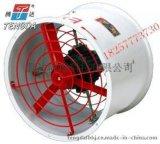 防爆電器產品騰達防爆軸流風機CBF-500/380V