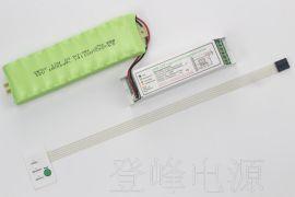 LED日光灯应急电源、LED面板灯应急电源、LED天花灯应急电源、LED筒灯应急电源;