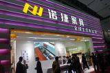 2020广州家具展申请展位条件