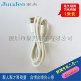 聚杰手机数据线 USB充电线 micro5P头 V8头 数据传输充电同步