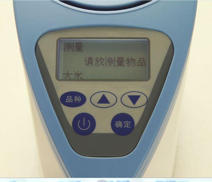 LDS-1G 全中文版小麦水分仪  玉米测水仪