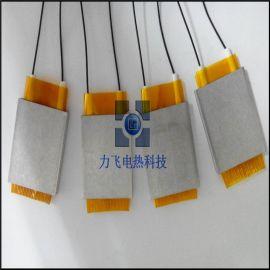 PTC陶瓷加热器,陶瓷电热器 玻璃加热专用