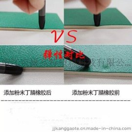 PVC管材、型材、扣板专用粉末丁腈橡胶