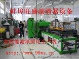 濾清器設備高性能濾紙固化生產線