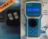 多参数水质分析仪 多功能水质检测仪