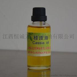 專業生產供應桂皮油99.99% 符合藥典標準 江西肉桂油